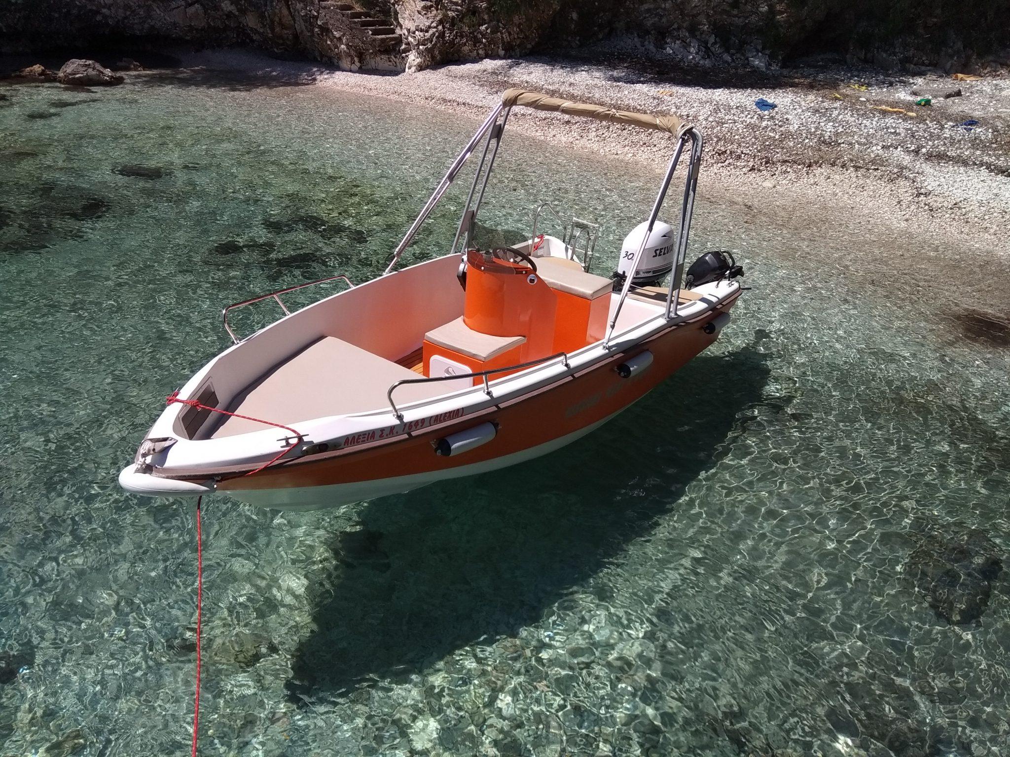 Alexia Nissaki Boats